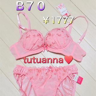 tutuanna - チュチュアンナ(ブラ&ショーツ)
