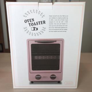 フランフラン(Francfranc)のtoffy オーブントースター ピンク(調理機器)