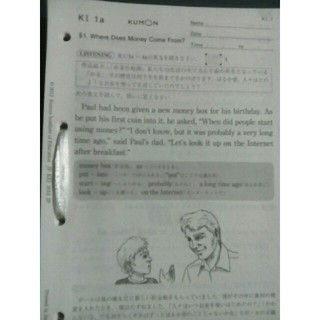 公文のプリント教材  英語  Kの1   200枚です。(語学/参考書)