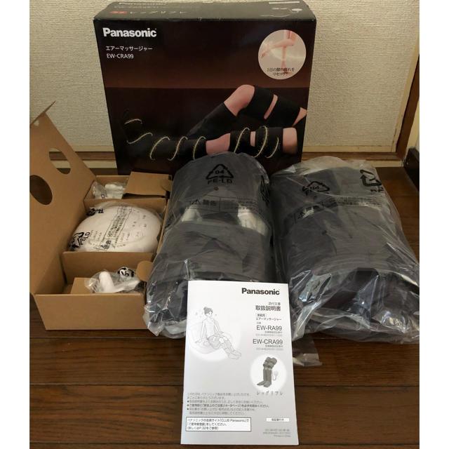 Panasonic(パナソニック)のPanasonic エアーマッサージャー    EW-CRA99-H スマホ/家電/カメラの美容/健康(マッサージ機)の商品写真