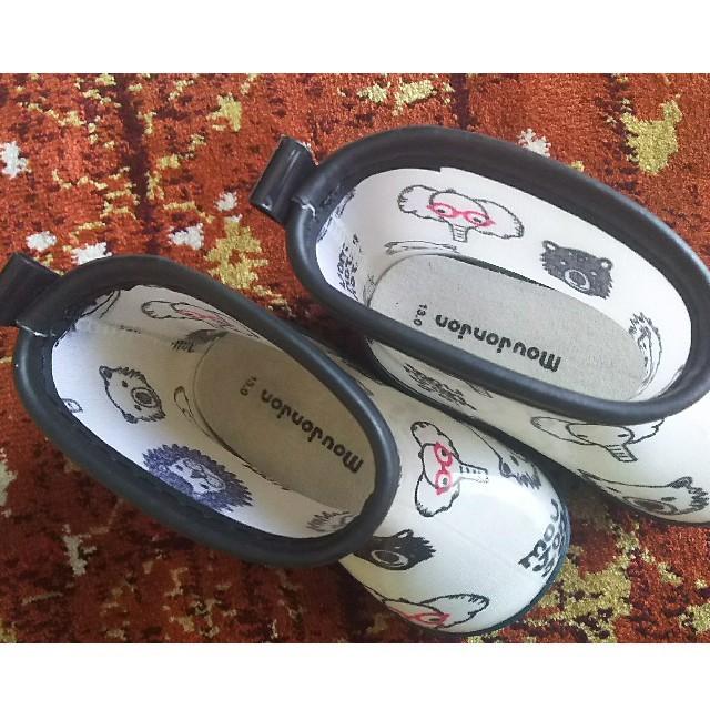 mou jon jon(ムージョンジョン)の美品*ムージョンジョン レインブーツ 長靴*13 キッズ/ベビー/マタニティのベビー靴/シューズ(~14cm)(長靴/レインシューズ)の商品写真