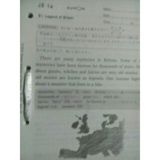 公文のプリント教材  英語   Jの2   200枚です。(語学/参考書)