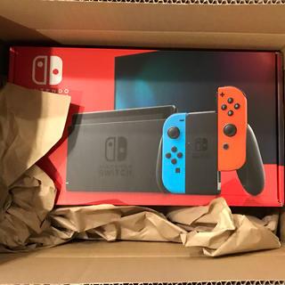 Nintendo Switch - 新品・未開封 ニンテンドー スイッチ