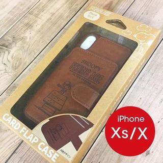 スヌーピー(SNOOPY)のスヌーピー iPhoneX/Xs 兼用 スマホケース SNG403C(iPhoneケース)