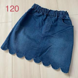 petit main - プティマイン スカラップ デニム スカート 120