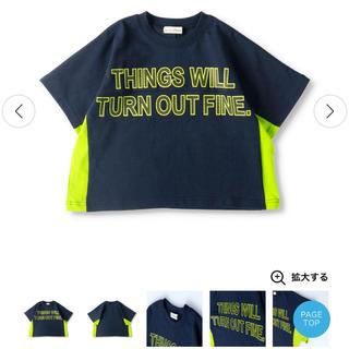 ブランシェス(Branshes)のBRANSHES ブランシェス トップス(Tシャツ/カットソー)
