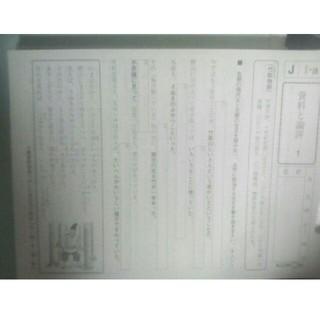 公文のプリント教材   国語  J  200枚です。(語学/参考書)