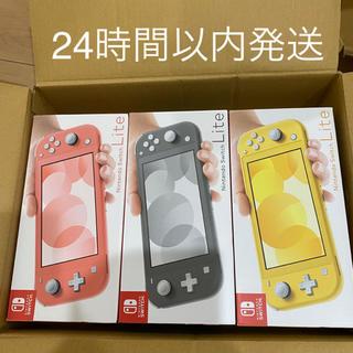 Nintendo Switch - 新品未開封品✩Nintendo Switch Lite 3台