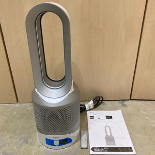 Dyson - ダイソン Dyson Pure Hot + Cool Link (HP03WS)