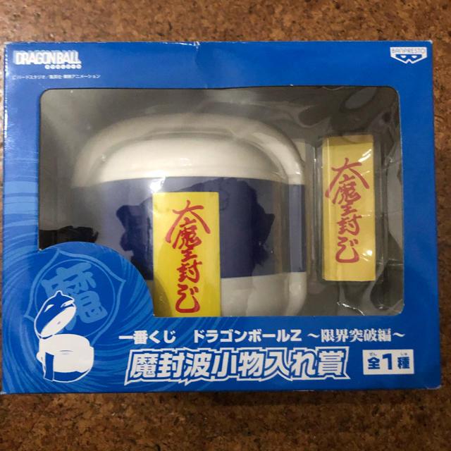 ドラゴンボール(ドラゴンボール)のドラゴンボール 一番くじ★ドラカプ ボーナスパーツ エンタメ/ホビーのおもちゃ/ぬいぐるみ(キャラクターグッズ)の商品写真