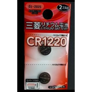 ミツビシ(三菱)の新品未使用 CR1220 ボタン電池期限2025.01(バッテリー/充電器)