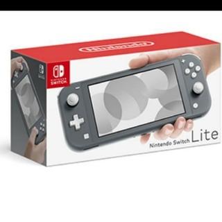 Nintendo Switch - 新品 ニンテンドー スイッチライト グレー任天堂 Switch right 本体