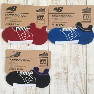 New Balance - ニューバランス 靴下 3足セット
