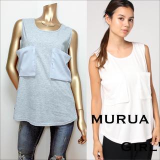 MURUA - MURUA バストポケット タンクトップ♡マウジー GYDA エゴイスト SLY