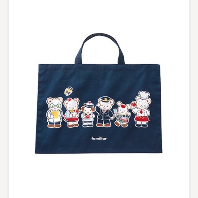 familiar(ファミリア)の新品 ファミリア レッスンバッグ トート バッグ キッズ/ベビー/マタニティのこども用バッグ(レッスンバッグ)の商品写真