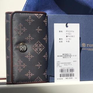 Russet - ラシット グレー/ピンク キーケース  新品 定価税込10450円の商品