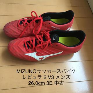 ミズノ(MIZUNO)のミズノ サッカースパイク26.0cm 3E 中古(サッカー)