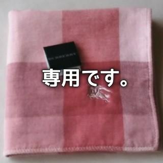 BURBERRY - バーバリー♡ タオルハンカチ