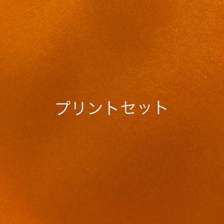 プリントセット(語学/参考書)
