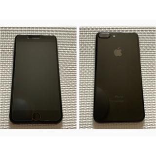 iPhone - iphone 7plus 256GB (ジェットブラック)