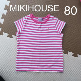 ミキハウス(mikihouse)の★ミキハウス★リーナちゃん★ボーダーTシャツ 80(Tシャツ)