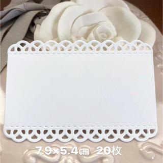 メッセージカード 20枚(カード/レター/ラッピング)