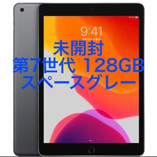 iPad - 【新品】iPad 10.2インチ 第7世代 Wi-Fi 128GB