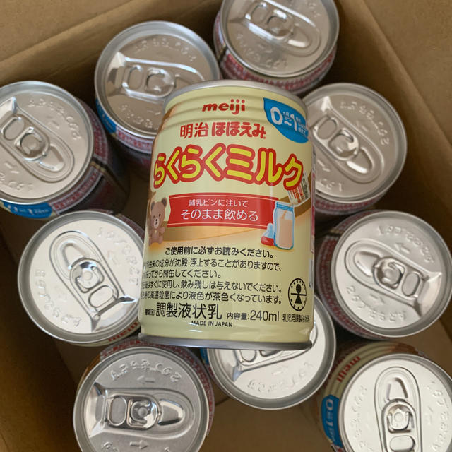 明治(メイジ)の液体ミルク Meiji明治 ほほえみ らくらくミルク 240ml 11本 キッズ/ベビー/マタニティの授乳/お食事用品(その他)の商品写真