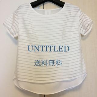 アンタイトル(UNTITLED)のアンタイトル シフォンデザイン カットソー 白 Mサイズ UNTITLED (シャツ/ブラウス(半袖/袖なし))