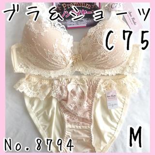 ブラ&ショーツセットC75     No.8794(ブラ&ショーツセット)