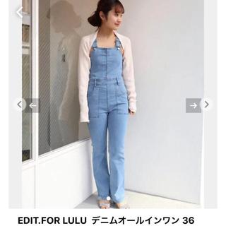 エディットフォールル(EDIT.FOR LULU)のedit for luluオールインワン36(オールインワン)