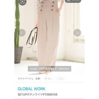GLOBAL WORK - グローバルワーク ワイドパンツ 夏物 Mサイズ 新品未使用タグ付き♡