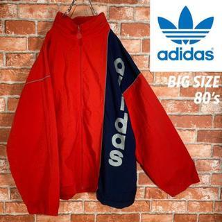 adidas - 【激レア 80s】アディダス《adidas》ラインロゴ ナイロン トラックトップ
