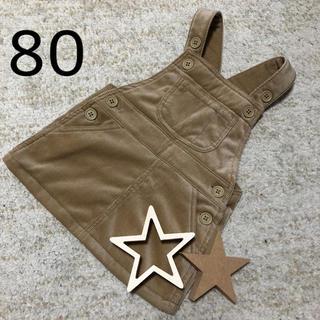 サロペット ジャンパースカート コーデュロイ ベビー服 子供服 ワンピース 80