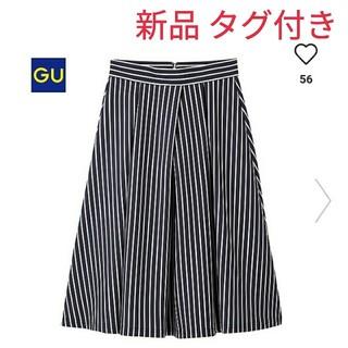 ジーユー(GU)のGU ポンチスカート 新品タグ付き サイズS 夏物(その他)
