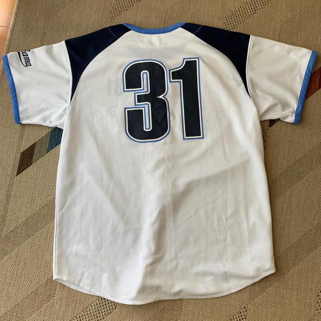 横浜DeNAベイスターズ(ヨコハマディーエヌエーベイスターズ)の横浜ベイスターズ サマーユニフォーム スポーツ/アウトドアの野球(応援グッズ)の商品写真