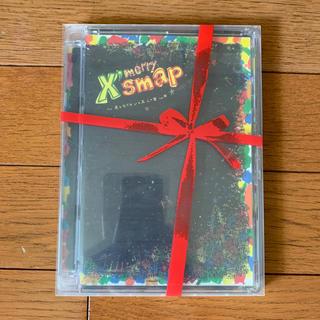 スマップ(SMAP)のSMAP DVD「X'smap~虎とライオンと五人の男~」(TVドラマ)