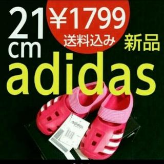 アディダス(adidas)の【新品】 21cm adidas Zサンダル K(サンダル)