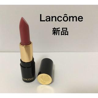 LANCOME - ランコム■新品■口紅 ラプソリュ ルージュ 戸田恵梨香さん使用色 264番