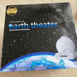 SEGA - セガトイズ HOMESTAR earththeaterホームスターアースシアター