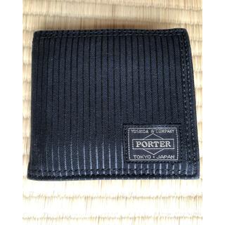 ポーター(PORTER)のポーター PORTER 二つ折り財布(折り財布)