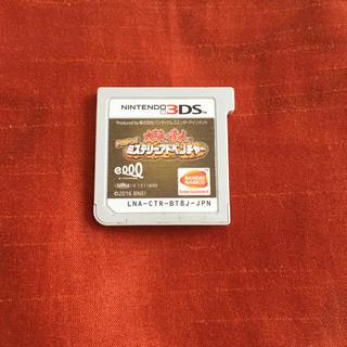ニンテンドー3DS - 太鼓の達人 ドコドン! ミステリーアドベンチャー 3ds ソフト