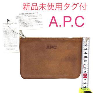 アーペーセー(A.P.C)のA.P.C牛革ポーチ A.P.C小物入れ 色→キャメル 新品未使用タグ付(ポーチ)