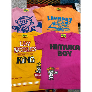 LAUNDRY - Laundryランドリー★Tシャツ4枚セット! 100サイズ