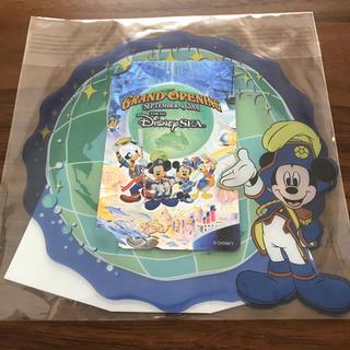 ディズニー(Disney)のディズニー テレホンカード 50 度数(その他)
