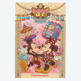 ディズニー(Disney)のディズニーランド 37周年 ポストカード (キャラクターグッズ)