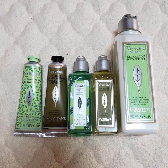 L'OCCITANE(ロクシタン)の最終価格!新品 ヴァーベナセット コスメ/美容のボディケア(ボディローション/ミルク)の商品写真