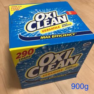 コストコ(コストコ)のコストコ オキシクリーン   900g(洗剤/柔軟剤)