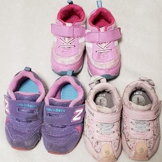 ニューバランス(New Balance)の女の子用スニーカー 3足セット お値下げ不可(スニーカー)