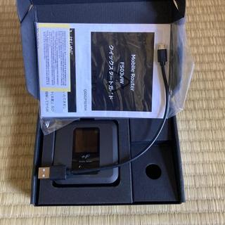 FS030W モバイルルーター